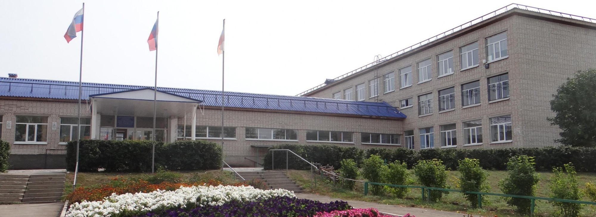 Суходольская школа №2