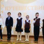 Птицеград - 20018